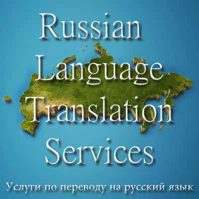 Russian Translators Experts In Different 74